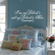 I am my Beloved's and my Beloved is mine. Vinyl wall decal